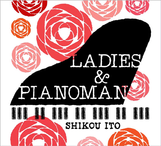 Ladies & Pianman
